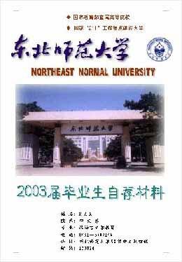 简历封面10 南京理工大学等图片
