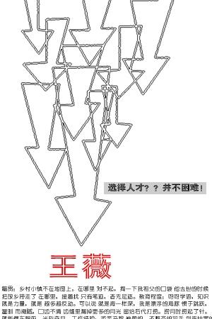 漂亮的求职简历封面2