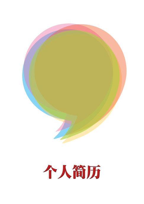 jianli-sky.com-简历封面