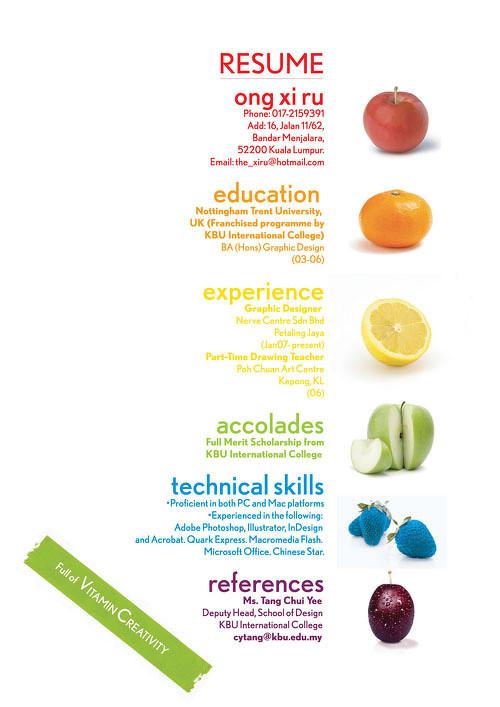 什么简历啊,很多水果啊,老板很想吃,我就是个新鲜的水果!-精美