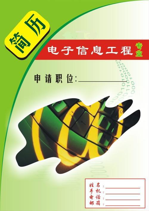 jianli-sky.com