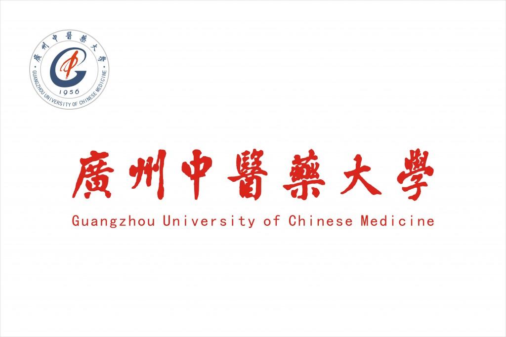 广州中医药大学校徽下载