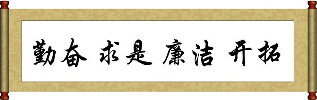 广东金融学院校徽