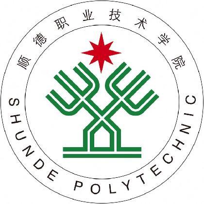 顺德职业技术学院校徽logo