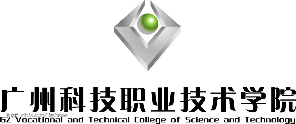 广州科技职业技术学院校徽矢量图