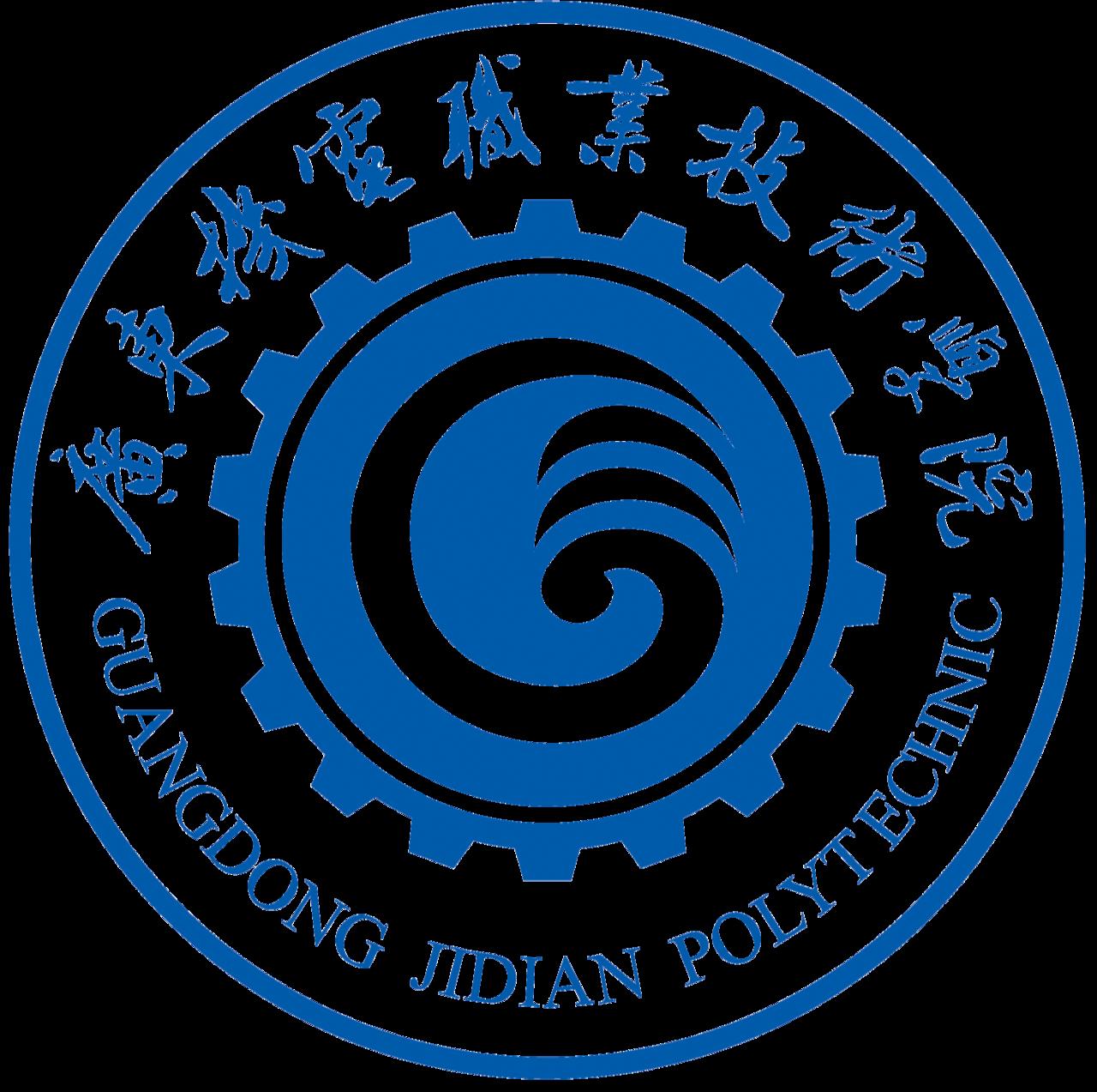 广东机电职业技术学院校徽