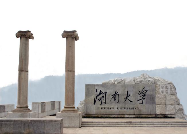 百年名校湖南大学校徽