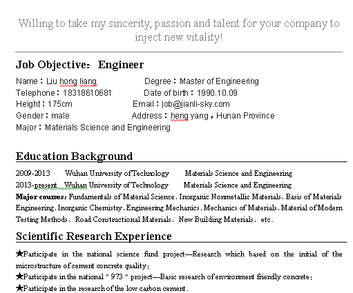 Materials Science and Engineering Resume Template