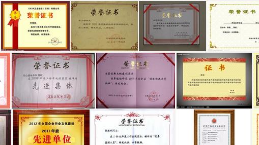 个人简历中描述获奖经历注意三大问题图片