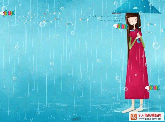 雨中的回忆